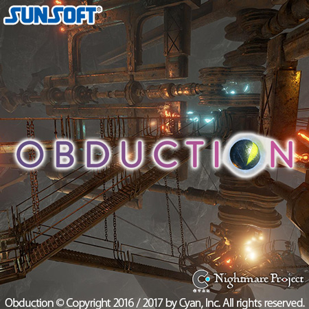 OBDUCTION(PS4)