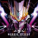 beatmania IIDX 27 HEROIC VERSE Original Soundtrack アクリルスタンドセット(CD)
