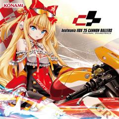 コナミスタイル konamiの公式通販サイト beatmania iidx 25 cannon