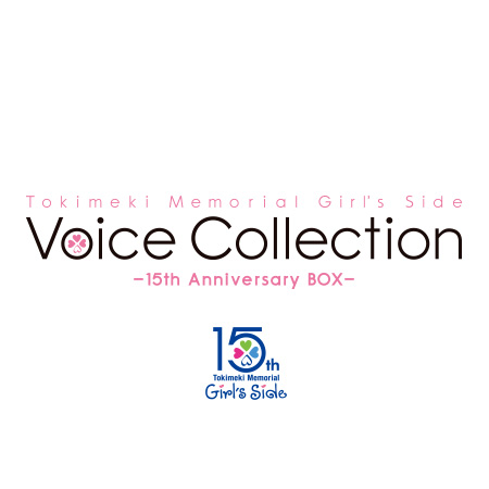 ときめきメモリアル Girl's Side Voice Collection -15th Anniversary BOX-(CD)