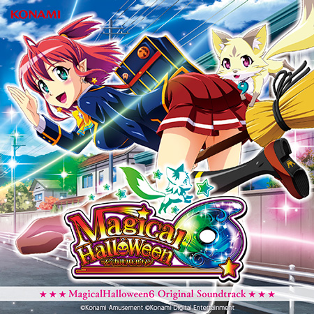 MagicalHalloween6 Original Soundtrack(CD)