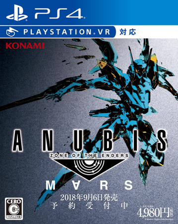 ANUBIS ZONE OF THE ENDERS : M∀RS(PS4)