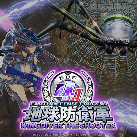 EARTH DEFENSE FORCE 4.1 WINGDIVER THE SHOOTER
