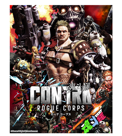 CONTRA ROGUE CORPS(Nintendo Switch)