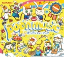 pop'n music うさぎと猫と少年の夢 Original Soundtrack 20th Anniversary Edition(CD+DVD)