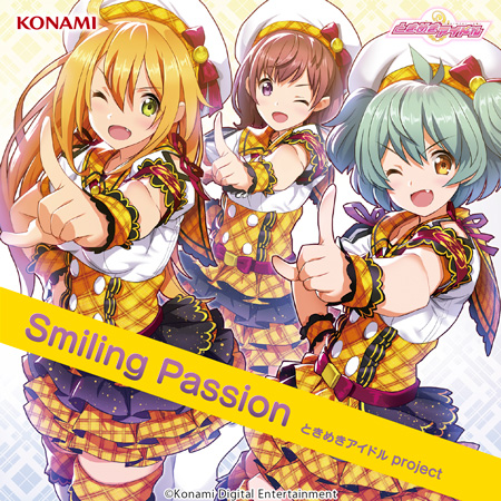 ときめきアイドル project「Smiling Passion」(CD)