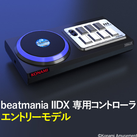DDR, IIDX and SDVX Ultimate Mobile Announced + New