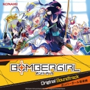 BOMBERGIRL Original Soundtrack(CD)