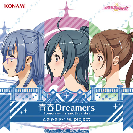 ときめきアイドル project「青春Dreamers ~Tomorrow is another day~」(CD)