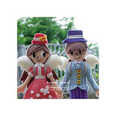 「hummingbird」 PARQUETS(パーキッツ) ~ pop'n music Artist Collection ~ (CD)