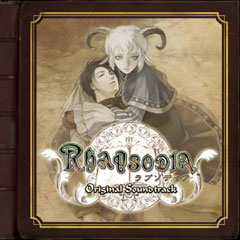Rhapsodia Original Soundtrack (CD)
