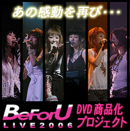 BeForUライブDVD「BeForU FIRST LIVE at ZeppTokyo 2006」