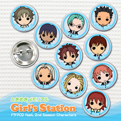 ときめきメモリアル Girl's Station ドラマCD feat. 2nd Season Characters
