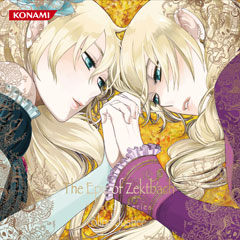 The Epic of Zektbach Novel CD Series ~Blind Justice~初回盤