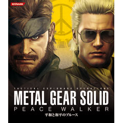 METAL GEAR SOLID PEACE WALKER 平和と和平のブルース(CD)