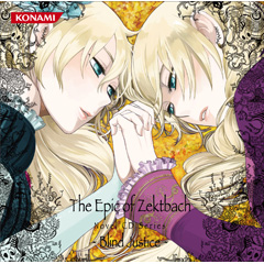 The Epic of Zektbach Novel CD Series ~Blind Justice~ 通常盤(CD)