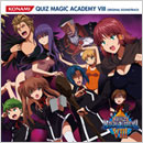 QUIZ MAGIC ACADEMY VIII ORIGINAL SOUNDTRACK (CD)