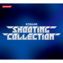 KONAMI SHOOTING COLLECTION (CD)