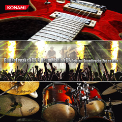 【コナミスタイル限定】GuitarFreaksXG2 & DrumManiaXG2 Original Soundtracks 2nd season(CD)