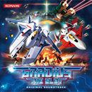 GRADIUS THE SLOT ORIGINAL SOUNDTRACK (CD)