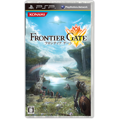 FRONTIER GATE(PSP)