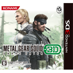 METAL GEAR SOLID SNAKE EATER 3D(3DS)