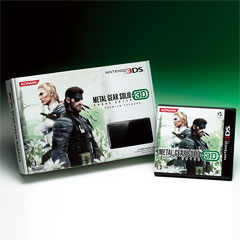 METAL GEAR SOLID SNAKE EATER 3D PREMIUM PACKAGE(3DS)