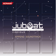 【初回盤】jubeat copious APPEND SOUNDTRACK(CD)