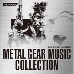 METAL GEAR 25th ANNIVERSARY METAL GEAR MUSIC COLLECTION(CD)