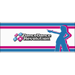 KAC2012 DanceDanceRevolution スポーツタオル