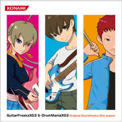 【初回盤】GuitarFreaksXG3 & DrumManiaXG3 Original Soundtracks 2nd season(CD)