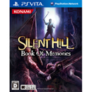 SILENT HILL : Book Of Memories(PS Vita)