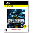 ZONE OF THE ENDERS HD EDITION PlayStation®3 the Best(PS3)