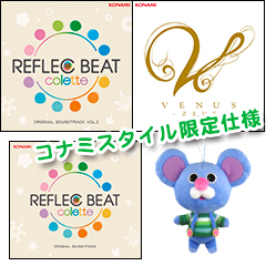 【コナミスタイル限定仕様】REFLEC BEAT colette ORIGINAL SOUNDTRACK VOL.2(CD)