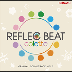 【通常版】REFLEC BEAT colette ORIGINAL SOUNDTRACK VOL.2(CD)
