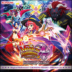 【コナミスタイル限定仕様】Magical Halloween4 -CROSSING HEART- DRAMA CD(CD)