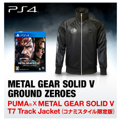 PUMA®×METAL GEAR SOLID V T7 Track Jacket (コナミスタイル限定版)(PS4)O