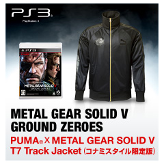 PUMA®×METAL GEAR SOLID V T7 Track Jacket (コナミスタイル限定版)(PS3)O