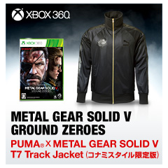 PUMA®×METAL GEAR SOLID V T7 Track Jacket (コナミスタイル限定版)(Xbox360)L