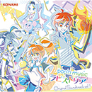 pop'n music ラピストリア original soundtrack Vol.1(CD)