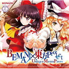 BEMANI×東方Project Ultimate MasterPieces(CD)