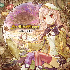 cosMo@暴走P「For UltraPlayers」(CD)