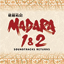 魍魎戦記MADARA 1&2 SOUNDTRACKS RETURNS(CD)