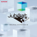 jubeat Qubell ORIGINAL SOUNDTRACK(CD)