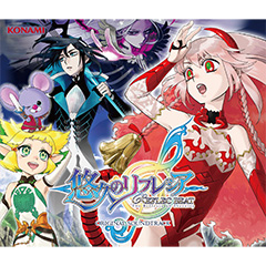 REFLEC BEAT 悠久のリフレシア+VOLZZA ORIGINAL SOUNDTRACK(CD)