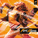 EDP presents ravemania speed(CD)